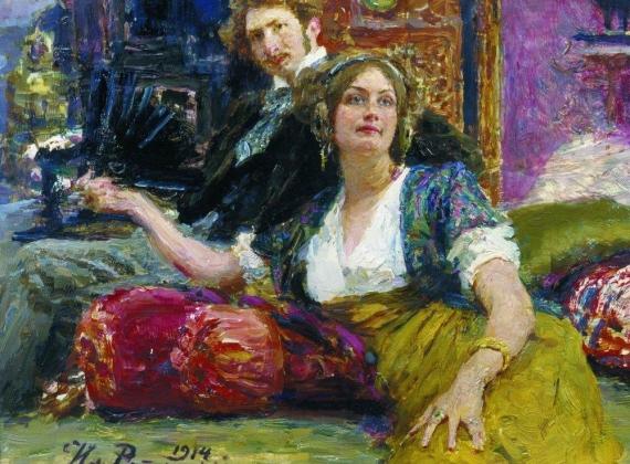 Из истории русской живописи